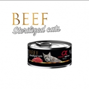 Alpha Spirit Cat Sterilised su jautiena, 85 g
